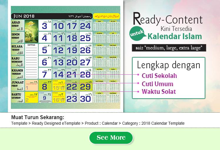 Islamic Calendar 2018 With Waktu Solat
