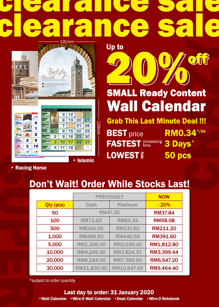 Super Crazy 20 Sale for SMALL Ready Content Wall Calendar